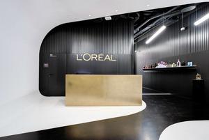 Как выглядит новый офис L'Oréal Luxe с видом на Кремль