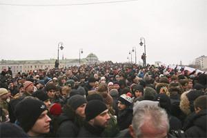 Фоторепортаж: Митинг против фальсификации выборов