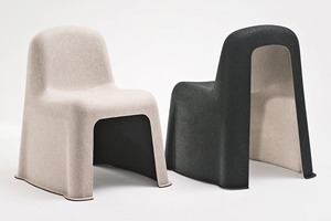 Вещи для дома: Выбор дизайнера Ярослава Мисонжникова