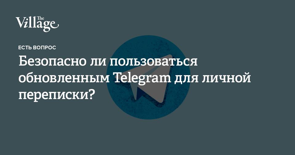 телеграм занимает много места займ на карту под 0 процентов на 30 дней