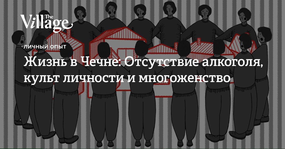 русским женщинам