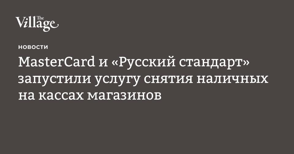 снятие наличных с кредитной карты втб 31