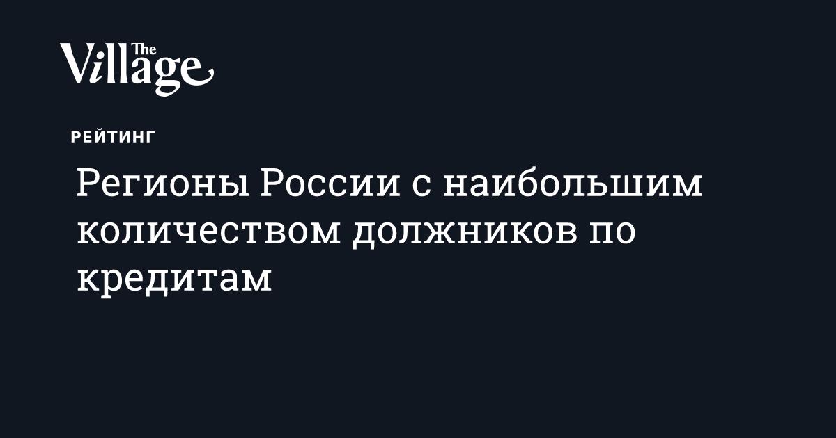 банк ренессанс кредит нижний новгород адреса и график на алексеевской