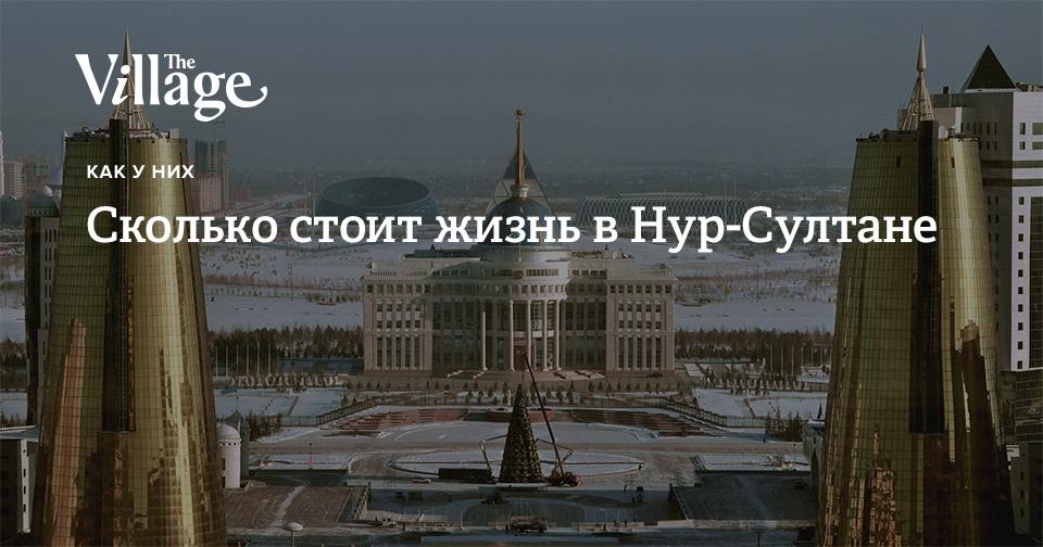 росденьги ульяновск отзывы сотрудников ульяновск