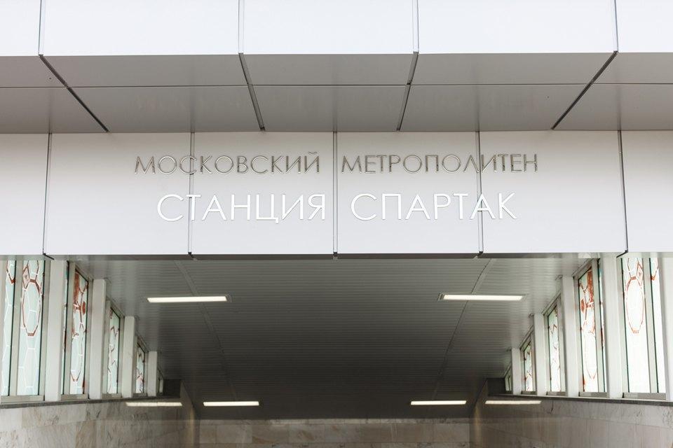 Стадион «Спартака». Изображение № 25.