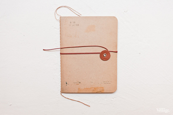 Блокнот Around на шнурке – 600 рублей. Изображение № 29.