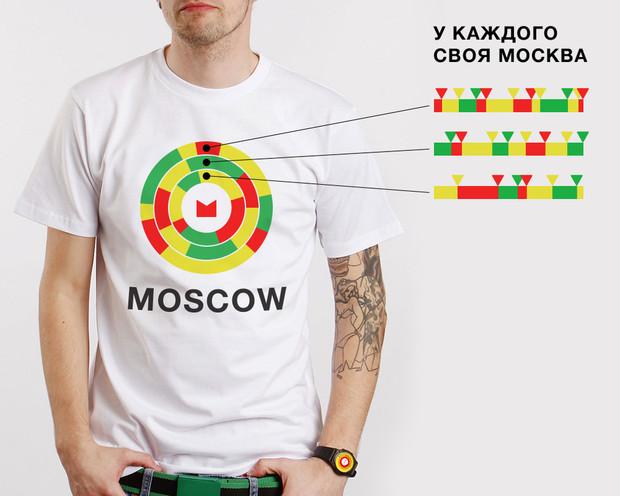 Для Москвы придумали ещё один логотип. Изображение № 3.