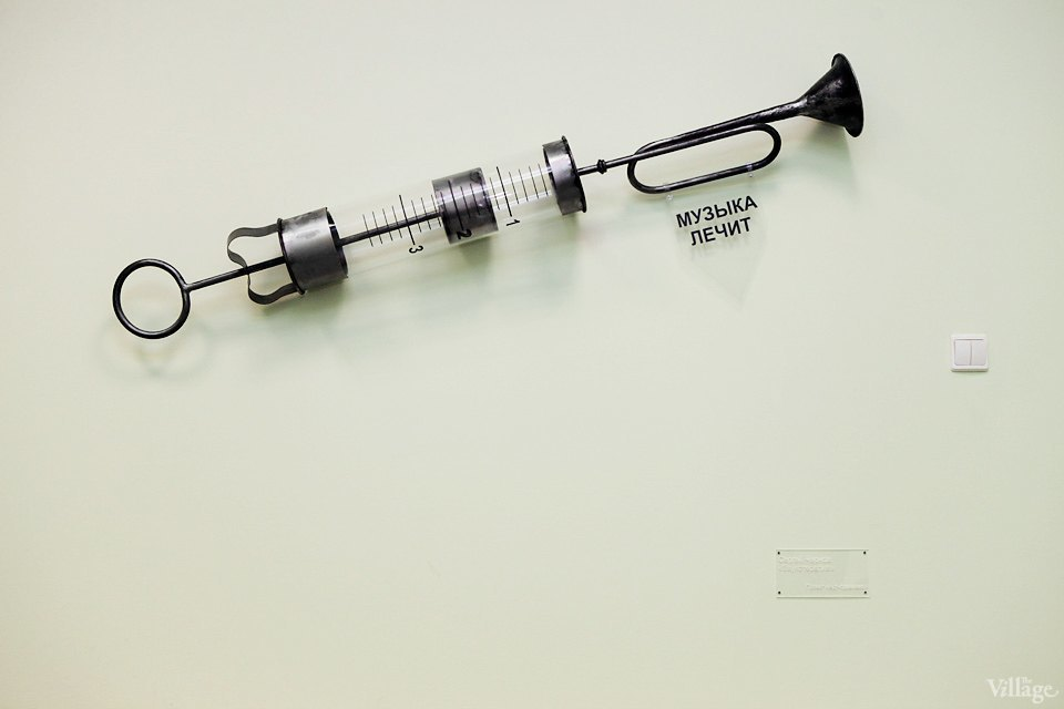 Фоторепортаж: «Арт-прививка»в детской поликлинике. Изображение № 17.