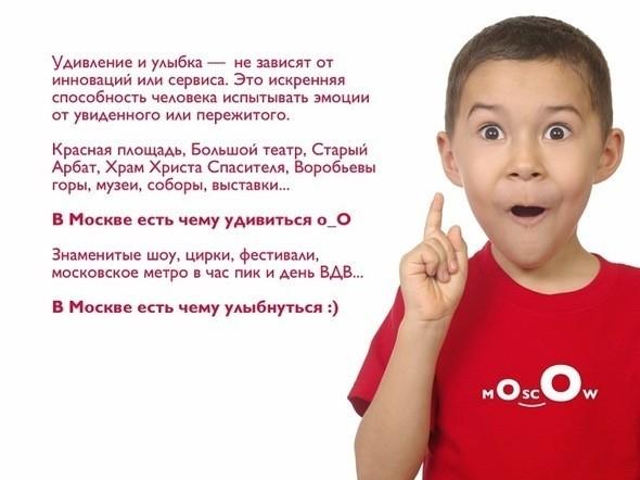 Изображение 6. Инициативная группа разрабатывает логотип Москвы.. Изображение № 6.