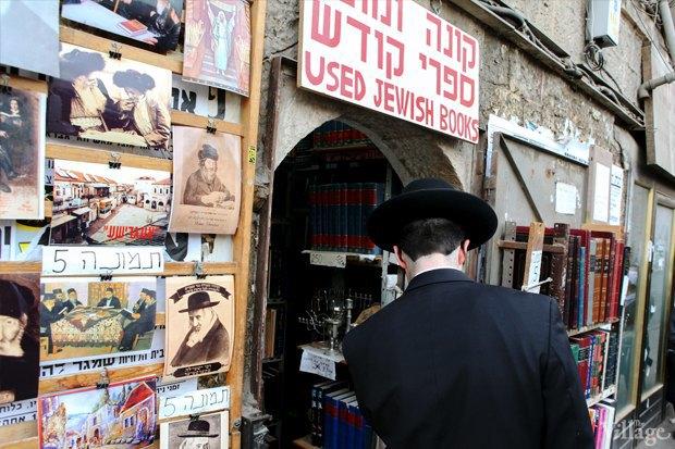 Часть целого: Район Меа Шеарим вИерусалиме. Изображение № 11.