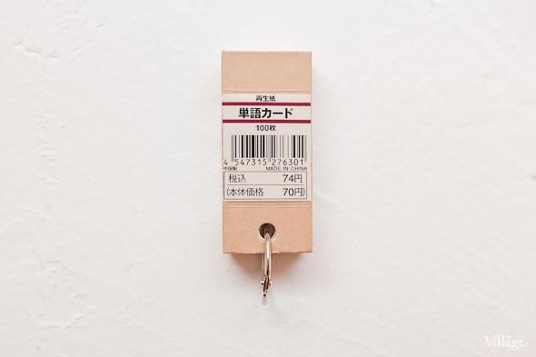 Брелок Muji (Япония) – 150 рублей. Изображение № 32.