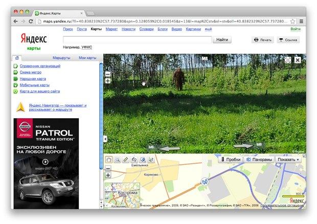 Городской съём: Каксоздаются «Яндекс.Панорамы». Изображение № 15.
