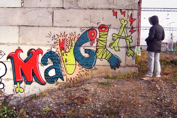 Как раскрасить улицы России. Изображение № 29.