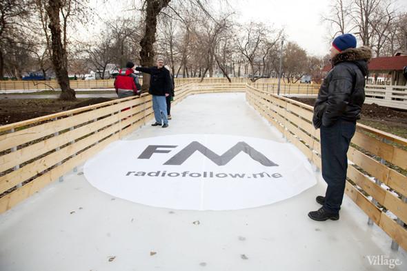В парке Горького залили каток. Изображение № 1.
