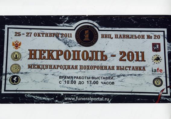 «События и повседневная жизнь» Анатолий Белясов. «Обычная выставка». Изображение № 8.