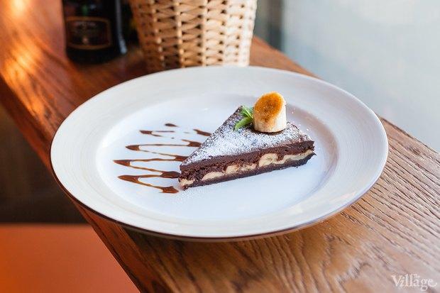 Шоколадно-банановый торт — 240 рублей. Изображение № 22.