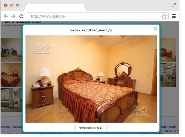 Золотой стандарт: Как владельцы московских квартир представляют себе евроремонт. Изображение № 16.