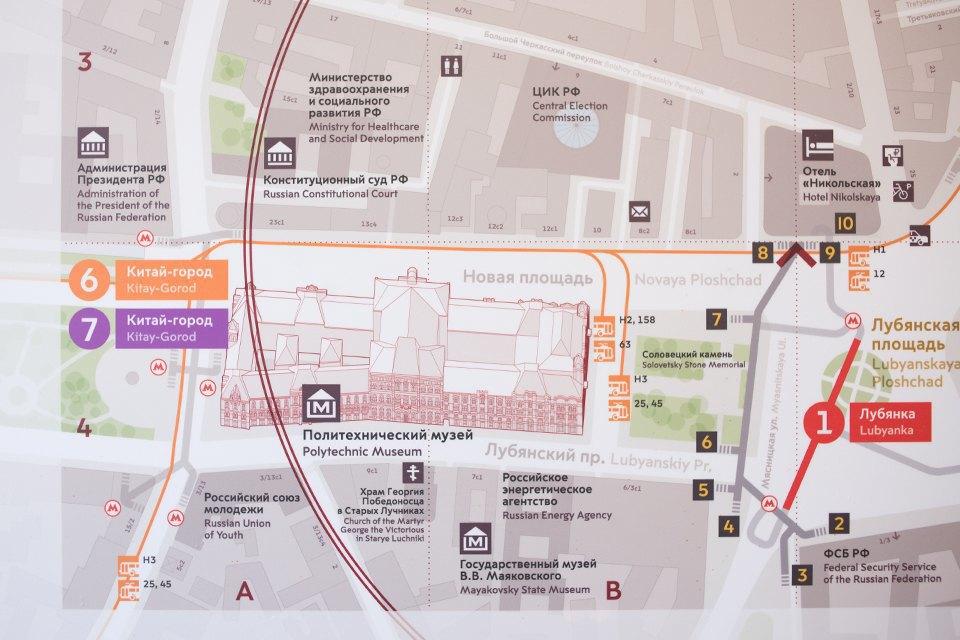 Как выглядит новая городская навигация. Изображение № 3.