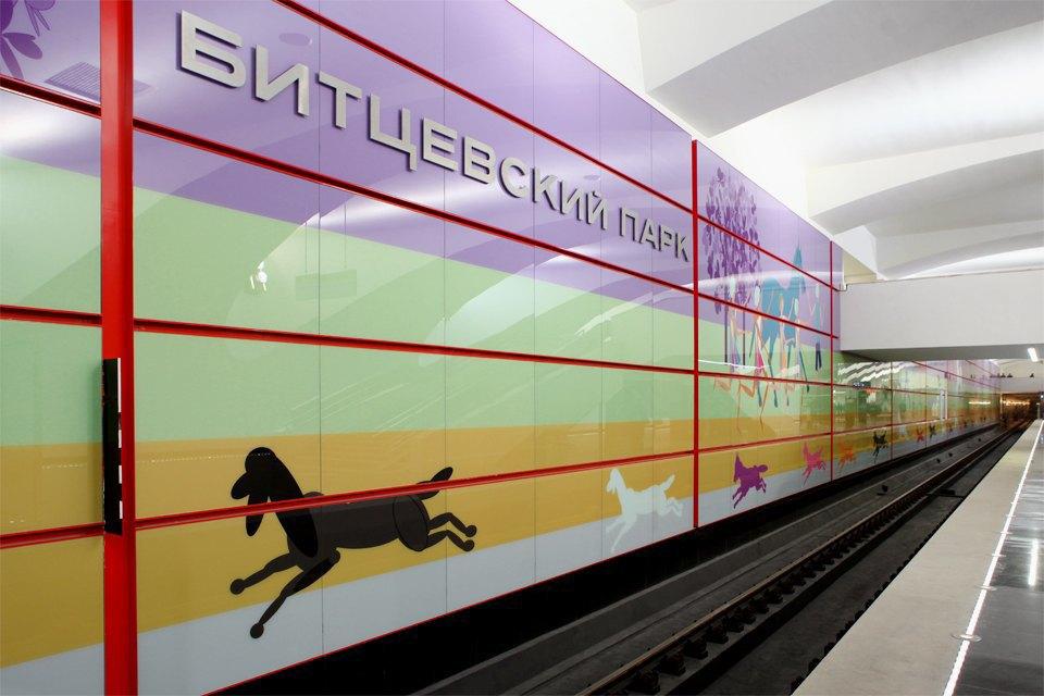 Новые станции метро «Лесопарковая» и«Битцевский парк». Изображение № 9.