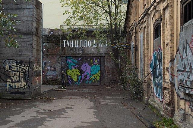В Петербурге — тратить: Денежные места северной столицы . Изображение № 9.