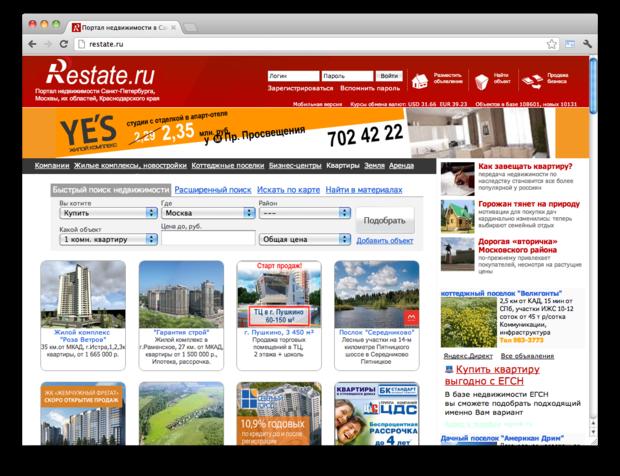 Правила съёма: 7 сайтов для поиска квартир в Петербурге. Изображение № 15.