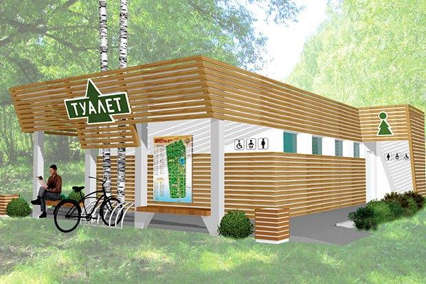 Для Измайловского парка выбирают дизайнерский туалет. Изображение № 4.