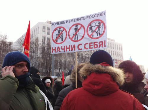 Онлайн-трансляция: Шествие и митинг «За честные выборы». Изображение № 59.