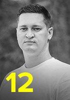 Рейтинг успешных молодых предпринимателей России: 2013. Изображение № 18.