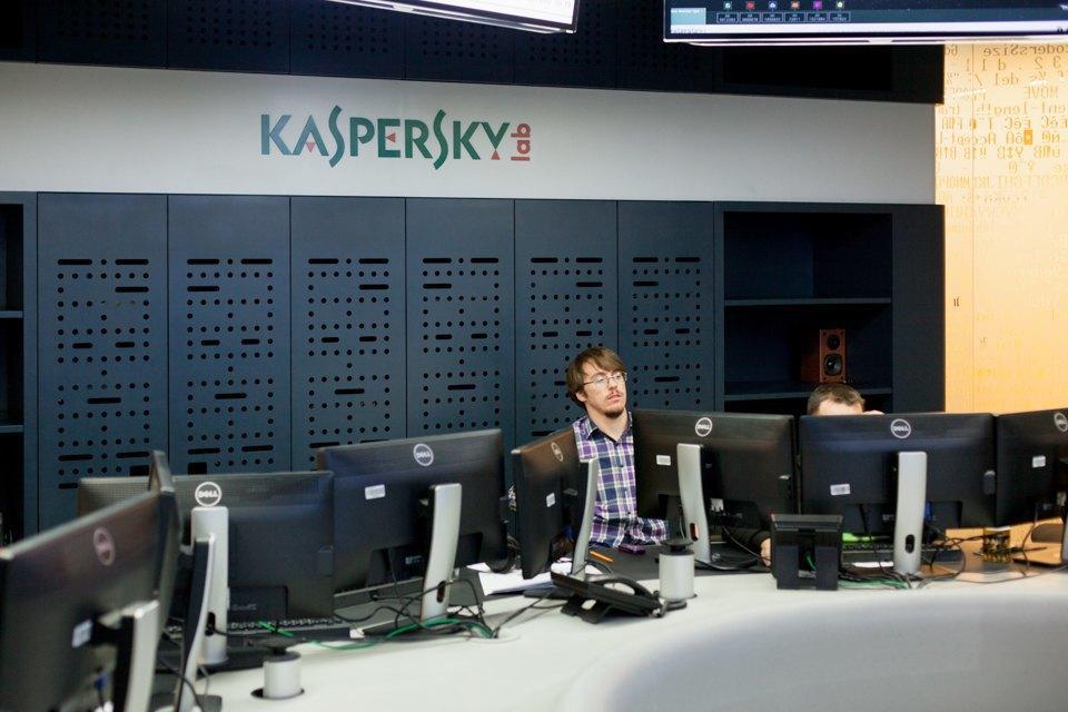 Как работают в«Лаборатории Касперского». Изображение № 41.