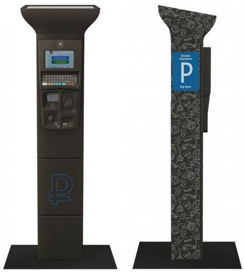 В центре установили новые паркоматы. Изображение № 1.