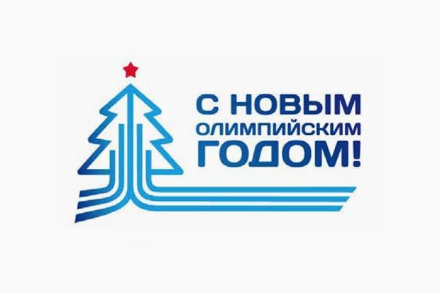 Москву к Новому году украсят в олимпийском стиле. Изображение № 8.