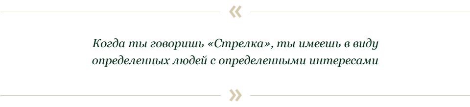 Сергей Сергеев и Дмитрий Фесенко: Что творится в ночных клубах?. Изображение № 65.