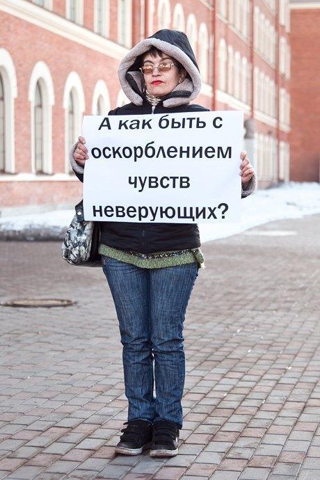 Люди в городе: Первые посетители выставки Icons в Петербурге. Изображение № 24.