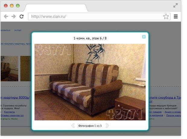 «Косметический ремонт под ЕВРО». Изображение № 3.