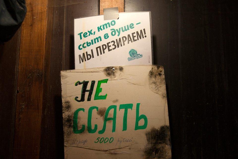 Как построить вейк-станцию наМоскве-реке. Изображение № 6.