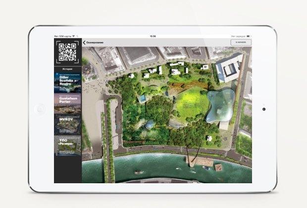 У интерактивного павильона парка «Зарядье» появилось мобильное приложение. Изображение № 3.