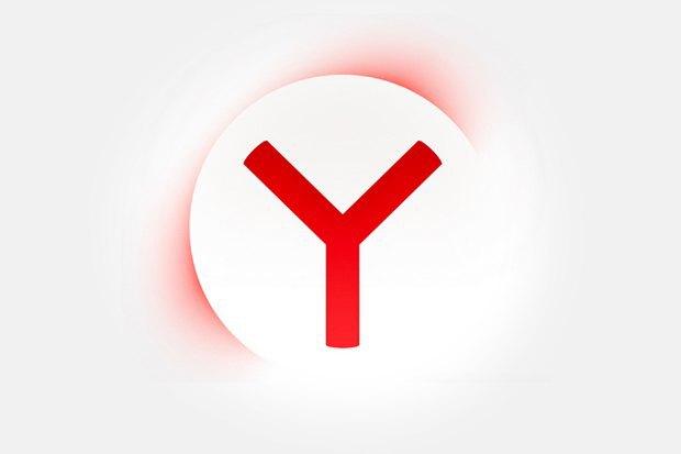 «Яндекс» разработал новую версию браузера. Изображение № 6.