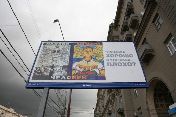 На Кутузовском проспекте появился баннер сизъятой уНавального картиной. Изображение № 1.