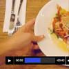 Составные части: Сэндвич «Квинс-бульвар» из пиццерии Montalto. Изображение № 9.