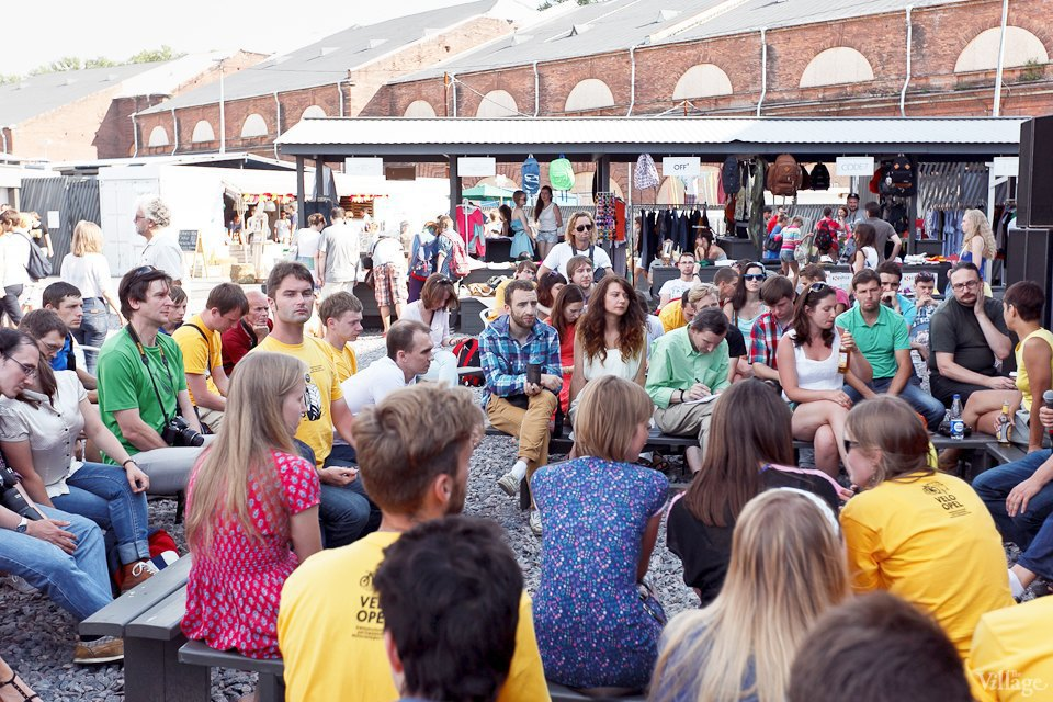 Люди в городе: Участники фестиваля «За велогород». Изображение № 35.