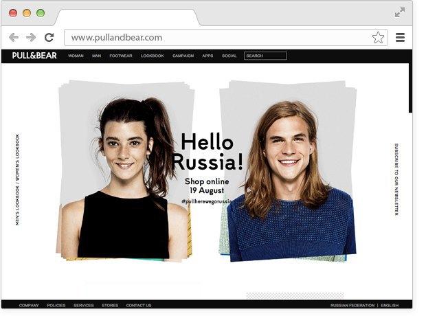 Pull&Bear запускает вРоссии интернет-магазин. Изображение № 1.