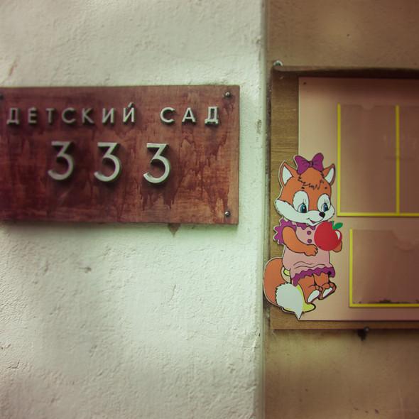 В зоне риска: Детский сад № 333. Изображение № 20.
