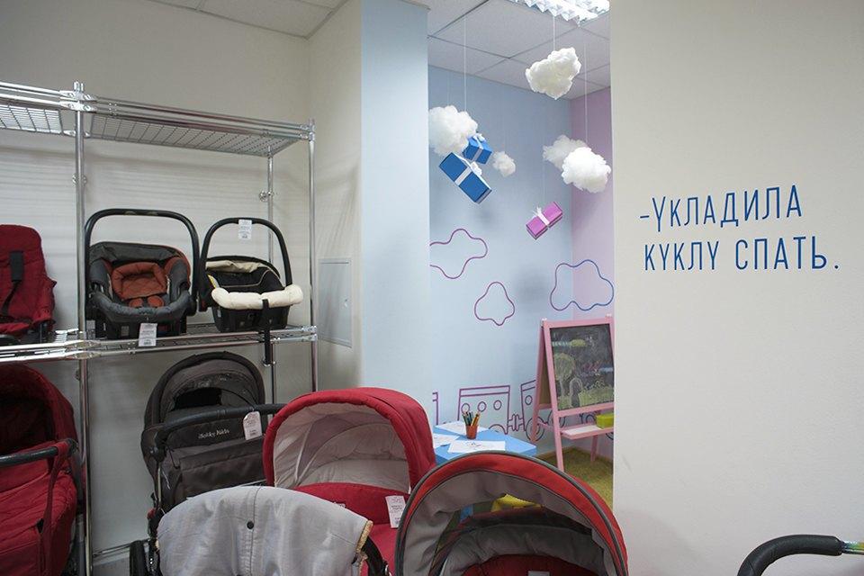 Зачем открывать комиссионный магазин детской одежды. Изображение № 11.