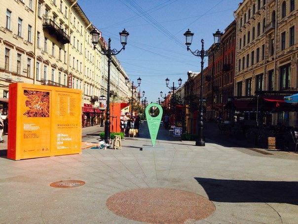 ВПетербурге появились инфопункты «Манифесты» ввиде ящиков. Изображение № 1.