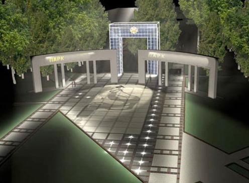 Так будет выглядеть центральный вход в парк. Проект Wowhaus. Изображение № 1.