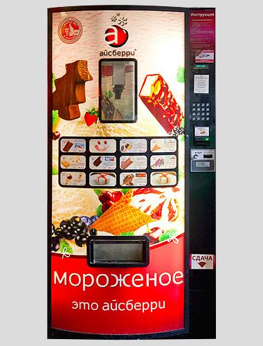 Коробка передач: 13 торговых автоматов. Изображение № 20.