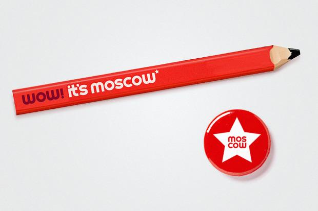 Дизайн-студия Smart Heart предложила бренд Москвы. Изображение № 10.