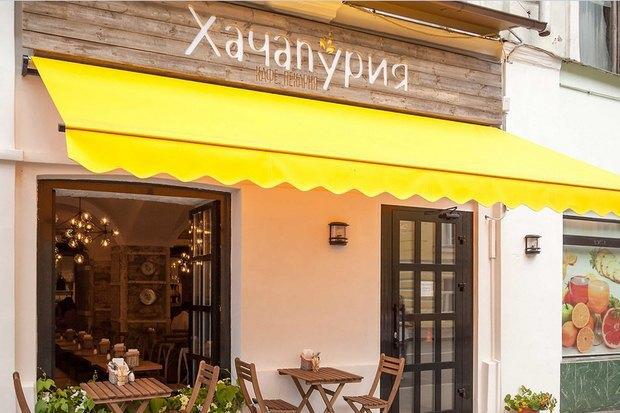 12 кафе и ресторанов, 6 баров и 3 кофейни июля. Изображение № 25.