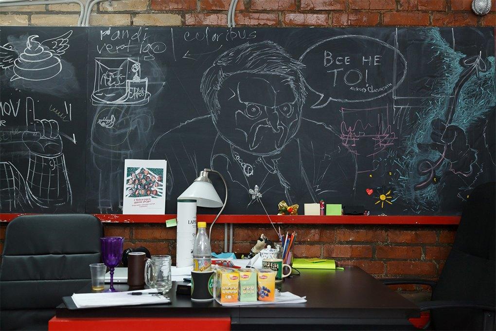Развивай и властвуй: 5 компаний, помогающих сотрудникам стать умнее. Изображение № 38.