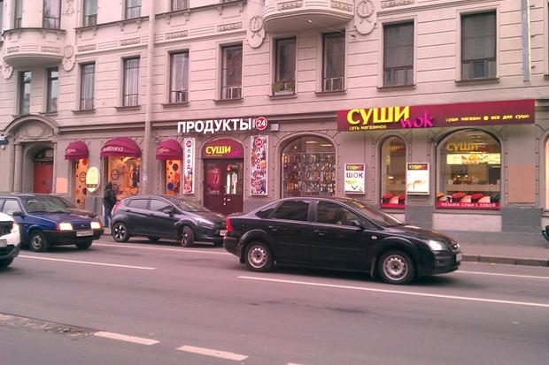 Можно выносить: Откуда в Петербурге столько суши-шопов. Изображение № 14.